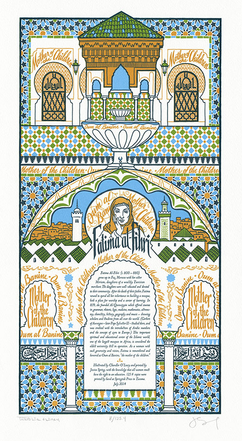 """The Veil of Knowledge"" Dead Feminist broadside by Chandler O'Leary and Jessica Spring"